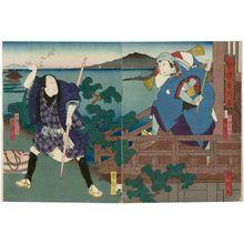 Utagawa Yoshitaki: Actors Arashi Rikan III as the Farmer (Hyakushô) Gosaku (R) and Arashi Rikaku II as Kobuna Gegorô (L), in Keisei Setsugekka - Museum of Fine Arts