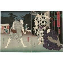 Utagawa Yoshitaki: Actors Fujikawa Tomokichi III as Hachirobei' s wife Otsuma and Ikushima Kan'emon I as Wakasaya Taheiji (R), and Arashi Rikaku II as Furuteya Hachibei (L), in Hanamomiji Naniwa no Nagame - Museum of Fine Arts
