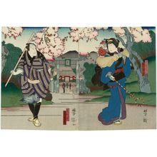 Utagawa Yoshitaki: Actors Arashi Rikan III as Koyoshi (R); Arashi Rikaku II as Yojirô (L) - Museum of Fine Arts