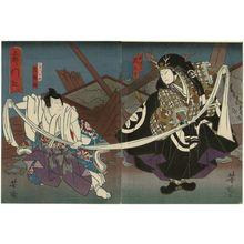 歌川芳滝: Actors Arashi Rikan III as Kunitsura (R) and Arashi Rikaku II as Tamon no Kami (L), in Act 2 of Kuruwa no Kadomatsu - ボストン美術館