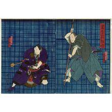 歌川芳滝: Actors Ichikawa Takijûrô II as Tsukumo Shinzaemon (R) and Arashi Tokusaburô IV as the manservant Michisuke (L) - ボストン美術館