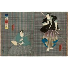 Utagawa Yoshitaki: Actors Arashi Rikan III as Konda Naiki (R) and Kataoka Gadô II as Karaki Masaemon (L), in Igagoe Norigake Kappa - Museum of Fine Arts
