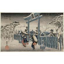 Utagawa Hiroshige: The Gion Shrine in Snow (Gion-sha setchû), from the series Famous Views of Kyoto (Kyôto meisho no uchi) - Museum of Fine Arts