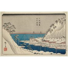 歌川広重: Uraga in Sagami Province (Sôshû Uraga), from the series Harbors of Japan (Nihon minato zukushi) - ボストン美術館