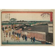 歌川広重: Nihon Embankment at Emonzaka in the New Yoshiwara: The Harimaya Restaurant (Shin Yoshiwara Emonzaka Nihon-zutsumi, Harimaya), from the series Famous Restaurants of Edo (Edo kômei kaitei zukushi) - ボストン美術館
