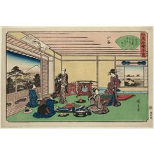 歌川広重: San'ya: The Yaozen Restaurant (San'ya, Yaozen), from the series Famous Restaurants of Edo (Edo kômei kaitei zukushi) - ボストン美術館