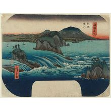 Utagawa Hiroshige: The Whirlpools at Awa (Awa Naruto), from the series Famous Places in the Provinces (Shokoku meisho) - Museum of Fine Arts