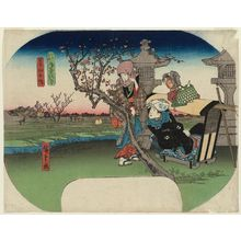 Utagawa Hiroshige: Pilgrimage to Ôji on the First Horse Day (Ôji hatsu-uma môde), from the series Annual Events at Famous Places in Edo (Edo meisho nenjû gyôji) - Museum of Fine Arts