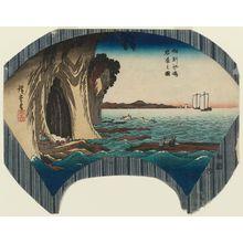 歌川広重: The Cave at Enoshima in Sagami Province (Sôshû Enoshima iwaya no zu) - ボストン美術館