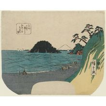 歌川広重: Looking toward Enoshima from Seven-Mile Beach in Sagami Province (Sôshû Shichiri-ga-hama yori Enoshima o miru zu) - ボストン美術館