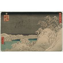 Utagawa Hiroshige II: Twilight Snow at Mount Hira (Hira bosetsu), from the series Eight Views of Ômi (Ômi hakkei) - Museum of Fine Arts