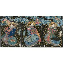 Utagawa Kuniyoshi: Courtesans and Gods of Good Fortune - Museum of Fine Arts