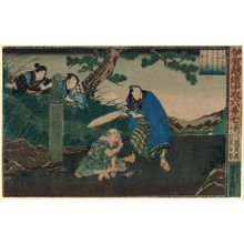 Utagawa Kunikazu: Act VII of the Play A Board Game of the Road to Iga Pass (Igagoe dôchû sugoroku dai shichi) - Museum of Fine Arts