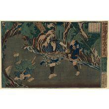 Utagawa Kunikazu: Act V of the Play A Board Game of the Road to Iga Pass (Igagoe dôchû sugoroku dai go) - Museum of Fine Arts