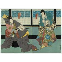 Utagawa Kunikazu: Actors Arashi Kichisaburô as Kajiwara Heiji (R) and Bandô Hikosaburô as Kajiwara Genta (L) - Museum of Fine Arts