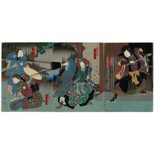 Utagawa Kunikazu: Actors, from right: Onoe Tamizô II as Inuyama Dôsetsu, Arashi Rikaku II as Yamanouchi Yorisada, Nakamura Karoku I as Keno's mother, and Arashi Rikan III as Inuzaka Keno - Museum of Fine Arts