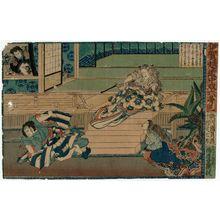 Utagawa Kunikazu: Act III of the Play A Board Game of the Road to Iga Pass (Igagoe dôchû sugoroku dai san) - Museum of Fine Arts