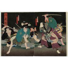 歌川国員: Actors Arashi Rikaku II as Inukai Genpachi (R) and Nakamura Nakasuke II as Tomiyama Ittôta (L) in the play Yatsu no Hanafusa - ボストン美術館