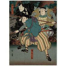 Utagawa Kunikazu: Actors as Katsumi Daisuke and Sugawa Chôzaemon - Museum of Fine Arts