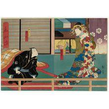 Utagawa Kunikazu: Actors Bandô Hikosaburô as the Courtesan Azuma (R) and Jitsukawa Enzaburô as Aburaya Yohei (L) - Museum of Fine Arts