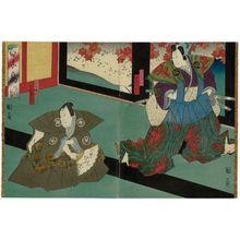 Utagawa Kunikazu: Actors Bandô Hikosaburô and Arashi Kichisaburô - Museum of Fine Arts