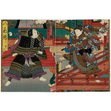 Utagawa Kunikazu: Actors Arashi Rikan III as Inuzaka Keno (R) and Arashi Kichisaburô III as Inuta Kobungo (L) in Act 6 of the play Yatsu no Hanafusa - Museum of Fine Arts