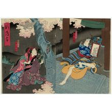 Utagawa Kunikazu: Actors Arashi Rikaku II as Jizô Goheiji (R) and Onoe Baika I as the Daughter Omitsu (L) in the play Shin Usuyuki - Museum of Fine Arts