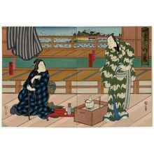 歌川国員: Summer (Natsu): Actors Ôtani Tomomatsu I as Inanoya Hanbei (R) and Nakamura Kanjaku II as Ochiyo (L), from the series Four Seasons (Shiki no uchi) - ボストン美術館