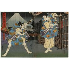 Utagawa Hirosada: Actors Kataoka Gadô II as Soga Jûrô (R) and Ichikawa Ebizô V as Soga Gorô (L), in Act 8 of Soga Monogatari - Museum of Fine Arts