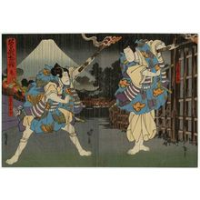 Utagawa Hirosada: Actors Kataoka Gadô II as Soga Jûrô (R) and Ichikawa Ebizô V as Soga Gorô (L), in Act VIII of the play Soga Monogatari - Museum of Fine Arts