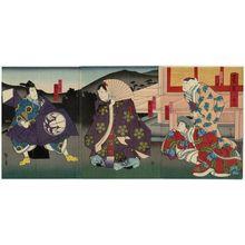 Utagawa Kunikazu: Actors Ichikawa Sukejûrô II as Kakuju and Onoe Fujaku V as Princess Kariya (R); Jitsukawa Enzaburô I as Kan Shôjô (C); and Arashi Kichisaburô III as Hangandai Terukuni (L) - Museum of Fine Arts