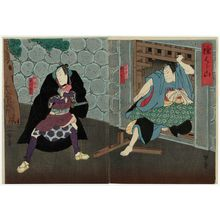 歌川国員: Actors Jitsukawa Enzaburô and Ichikawa - ボストン美術館
