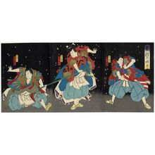 Utagawa Kunikazu: Actors Arashi Rikaku II as the Servant (Jichô) Sakuramaru (R), Arashi Rikan III as Ki no Haseo (C), and Onoe Tamizô II as Kujaku Saburô (R), in Act 3 of Natane no Goku - Museum of Fine Arts