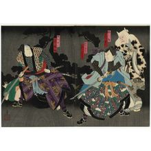 Utagawa Kunikazu: Actors Nakamura Jakuemon I as Neko Ikkaku and Onoe Tamizô II as Inumura Kakutarô (R), and Arashi Rikaku II as Inukai Genpachi (L) - Museum of Fine Arts