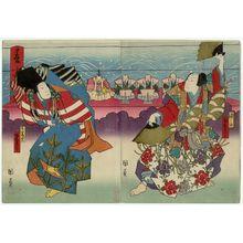 Utagawa Kunikazu: Actor Bandô Hikosaburô as Urashima (R) and as Sanbasô (L) - Museum of Fine Arts