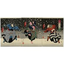 Utagawa Kunikazu: Actors - Museum of Fine Arts