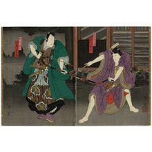 Utagawa Kunikazu: Actors Jitsukawa Enzaburô I as Asahina Saburô (R) and Mimasu Daigorô IV as Bosahei (L) - Museum of Fine Arts