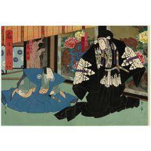 Utagawa Kunikazu: Actors Arashi Kichisaburô III as Kô no Morono (R) and Arashi Rikaku II as En'ya Hangan (L) - Museum of Fine Arts