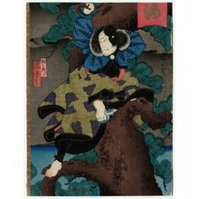 Utagawa Kunikazu: Actor Arashi Kichisaburô III as Matsuemon - Museum of Fine Arts