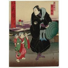 Utagawa Kunikazu: Actor Arashi Rikaku II as Inukai Genpachi in Act 4 of Yatsu no Hanafusa - Museum of Fine Arts