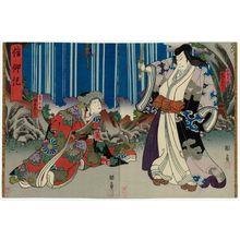 Utagawa Kunikazu: Actors Arashi Kichisaburô III as Matsunaga Daizen (R) and Bandô Hikosaburô as Yuki-hime (L) in the play Shinkôki - Museum of Fine Arts