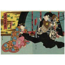 Utagawa Kunikazu: Actors Ichikawa Ebizô V as Saitô Tarôzaemon (R) and Arashi Rikan III as Hanazono (L) in the play Ôtô no Miya Asahi no Yoroi - Museum of Fine Arts