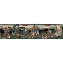 Utagawa Kunikazu: Edo, Osaka, and Kyoto, from the series The Sixty-odd Provinces of Great Japan (Dai Nippon rokujû yo shû) - Museum of Fine Arts