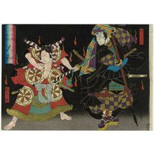 Utagawa Kunikazu: Yamato Province: (Mimasu Baisha I as) Kakuhan and (Onoe Tamizô II as) the fox Tadanobu, from the series The Sixty-odd Provinces of Great Japan (Dai Nippon rokujû yo shû) - Museum of Fine Arts
