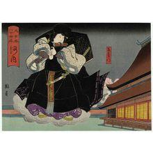 歌川国員: Kawachi Province: (Onoe Tamizô II as) Ishikawa Goemon, from the series The Sixty-odd Provinces of Great Japan (Dai Nippon rokujû yo shû) - ボストン美術館