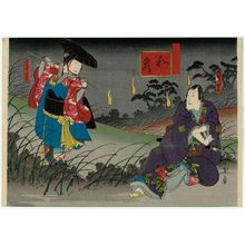 Utagawa Kunikazu: Izumi Province: (Nakamura Kanjaku II as) Abe no Yasuna and (Arashi Rikan III as) Kuzunoha, from the series The Sixty-odd Provinces of Great Japan (Dai Nippon rokujû yo shû) - Museum of Fine Arts