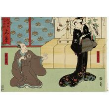 Utagawa Kunikazu: Shima Province: (Kataoka Nizaemon VIII as) Mitsugi's aunt and (Ichikawa Shiyû I as) Hikotayû, from the series The Sixty-odd Provinces of Great Japan (Dai Nippon rokujû yo shû) - Museum of Fine Arts