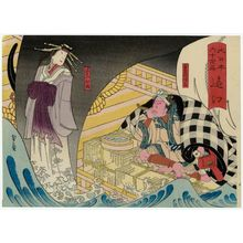 歌川国員: Tôtômi Province: (Kataoka Ichizô I as) Kuwanaya Tokuzô and (Nakayama Nanshi II as) the courtesan Higaki, from the series The Sixty-odd Provinces of Great Japan (Dai Nippon rokujû yo shû) - ボストン美術館