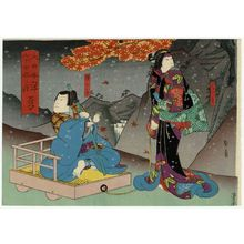 Utagawa Kunikazu: Izu Province: (Nakamura Kanjaku II as) Hatsuhana and (Nakamura Tamashichi I as) Katsugorô, from the series The Sixty-odd Provinces of Great Japan (Dai Nippon rokujû yo shû) - Museum of Fine Arts