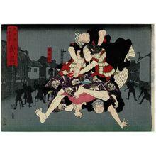 Utagawa Kunikazu: Musashi Province: (Nakamura Kanjaku II as) Tsunagorô, from the series The Sixty-odd Provinces of Great Japan (Dai Nippon rokujû yo shû) - Museum of Fine Arts